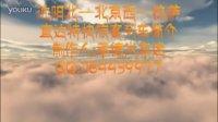 沈阳北-北京西-拉萨直达特快列车时刻表