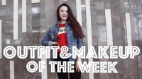本周五天的妆容&服装搭配 ☞outfit&makeup of the week☜