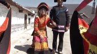 凉山彝族结婚彝族婚礼彝族视频彝族歌曲邱凯孙秀兰上集