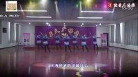 美久广场舞--大张伟励志歌曲《奋斗》原创附教学