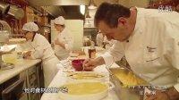 明星厨师 奇安弗兰科·瓦萨尼 42