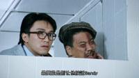 周星驰电影全集《逃学威龙2》粤语【爆笑喜剧】