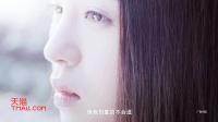 【天猫TVC_服饰】