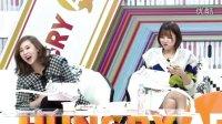 【HungryTV直播】李恩惠的全民打怪兽 第29回