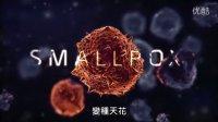 《全境封锁》病毒感染末日模拟器宣传片