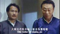 鬼气人 人面桃花相影红(高清正版原盘2)