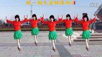 2016简单的吕芳广场舞《说一万句我爱你》正背面及分解动作