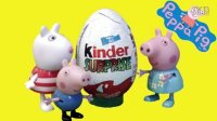 定格动画 创意视频PEPPA PIG 粉红猪小妹苏茜和乔治猪 享受六健達出奇蛋!Peppa Pig, George and Susie Sheep...
