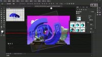 PS cc2015版全解视频教程 53 3D建模 3 视图和3D体积