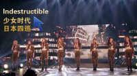 Indestructible Phantasia巡回演唱会现场版
