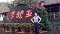 2016春节海南之行
