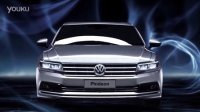 VDGER分享 大众全新C级豪华轿车——辉道【官方宣传片】