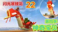 【XY小源 我的世界】1.8.9神奇宝贝 第四季 第22期 红色闪光暴鲤龙