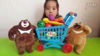 水果蔬菜切切看 熊出没之熊大熊二大购物亲子游戏