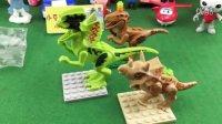 侏罗纪公园 恐龙积木 双脊龙 恐龙玩具 蓝精灵 快乐酷宝 海底小纵队 小猪佩奇 大头儿子小头爸爸