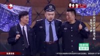 《我要飞》程野 宋晓峰 杨冰最新小品《欢乐喜剧