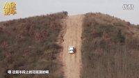 小仓说车第二期——车坛奇葩爆笑合集 哈弗H9极限挑战好汉坡