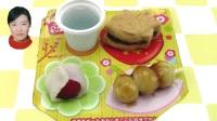 """新!日本食玩 Kracie Happy Kitchen""""Taiyaki and Odango"""" 新商品 知育菓子"""