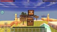 【大橙子玩PE】我的世界Minecraft-箱子空岛P1-手忙脚乱