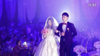 TS婚礼视频定制作品:「以你之姓,冠我之名」婚礼电影