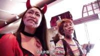 第七十七集 贫民窟瘟疫揭泡沫经济 日本