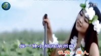 摇一条小船游湖州 李红演唱最新经典原创歌曲推荐 心走天涯视频制作