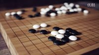 【中文字幕】谷歌突破性的机器人围棋大师AlphaGo 简介