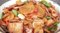 【小食刻 30】干锅土豆