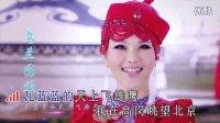 乌兰图雅-站在草原望北京dj版--ktv伴奏