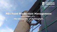 诺丁汉大学食品生产与管理硕士学位MSc Food Production Management