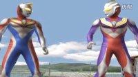 【小熙&屌德斯】奥特曼格斗进化3双人闯关 迪迦奥特曼和戴拿奥特曼地球之光!