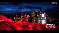 唯一视觉上海店双影像作品《让婚纱飞》