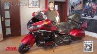 2015款本田金翼GL1800 摩托车+超级讲解