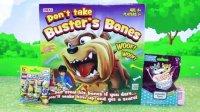别碰巴斯特的骨头 内有恶犬小心!儿童多人玩具 Don't Take Buster's Bones