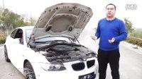 【集车】自然吸气的图腾-宝马M3