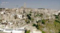 《意大利啊》——马泰拉  一座记录历史的城市