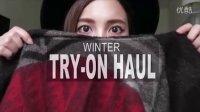 Winter Try-On Haul! 2015冬季战利品分享|Mii黄小米