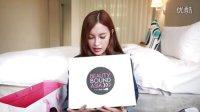 首次开箱挑战!!!|Mii黄小米 #beautyboundasia #unboxing #抽奖