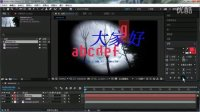 AE cc2015版全自学视频教程 08 钢笔和文字工具