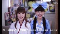 SiS乐印姊妹《新世界》官方完整版 MV