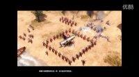 【RTS篇】记忆深处的那份感动--帝国时代 盟军敢死队