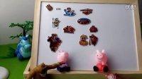 熊出没之夺宝熊兵 小马宝莉友谊的魔力 kitty猫和peppa pig画板游戏 贴画亲子游戏视频