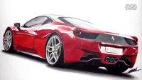 手绘-法拉利458 Italia   Ferrari 458 Italia Speed Drawing by Roman Miah