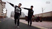 """【Yes舞蹈工作室】第二季""""社会摇+曳步舞""""教学——百秒""""社会曳舞摇""""3rd"""