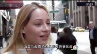 新聞報導 2016-03-01 無人車與睡眠质素