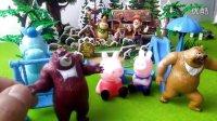熊出没之冬日乐翻天 熊大熊二之雪里雄风 小猪佩奇 粉红猪小妹 游乐场 游乐园视频滑梯