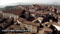 《意大利啊》——佩鲁贾  古老的心脏 现代的灵魂