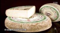 《意大利啊》——奶酪之都 皮埃蒙特