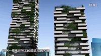 《意大利啊》——米兰的建筑风格反差之美