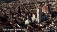 《意大利啊》——托斯卡纳大区  意大利艺术的摇篮【加长版】
